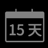 cubiio官網icon-01